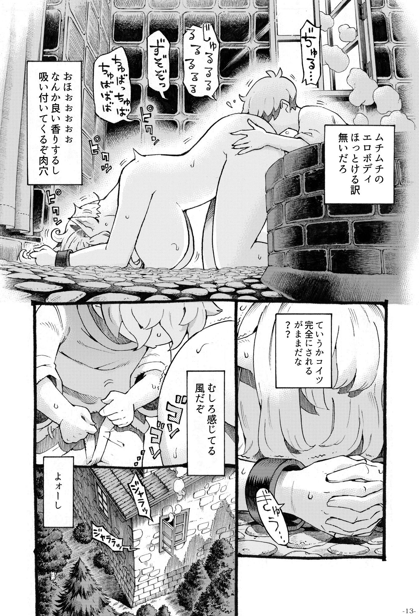 nishi noeruhu 0113