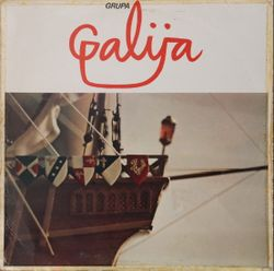 Galija - Diskografija 3 57010128_FRONT
