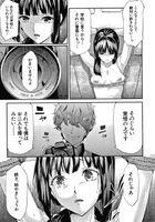 [史鬼匠人] 桜宮姉妹のネトラレ記録 - Hentai sharing hentai