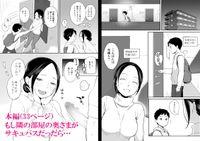 [ひぐま屋] とある村の筆下ろし事情, 隣人がサキュバス, 囚われ勇者と魔王(女)とエルフ (3M) - Hentai sharing - idols