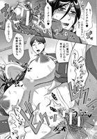 [月白沙耶] 肉欲妻は選択を間違える - Hentai sharing sexy girls image jav