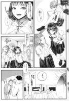 60901503_169660492_img001 [アオヤマ電池] 三年姦の青い春 ~メスガキなんかに絶対負けない先生~ - Hentai sharing