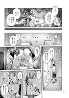 60991774_170661819_001 [あいあん] おのこと。【電子特装版】 - Hentai sharing
