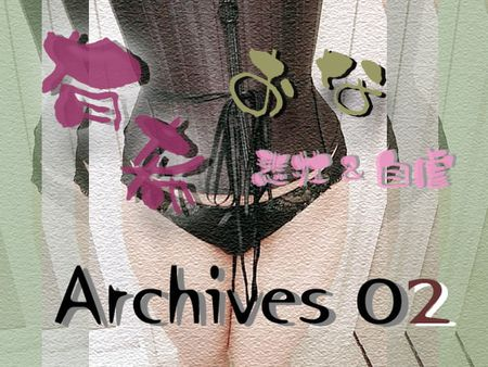 [Y's Project] 有希おな Archives 02 [RJ311000]