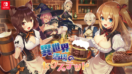 [qureate] Fantasy Tavern Sextet -Vol.1 New World Days- (Jap/Eng/Cn)