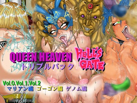 [BLACK SOUSAI STUDIO] QUEEN HEAVEN HELLS GATE トリプルパック [RJ314309]