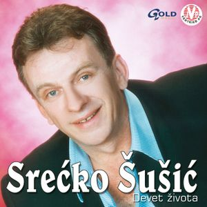 Srecko Susic - Diskografija 3 64746358_FRONT