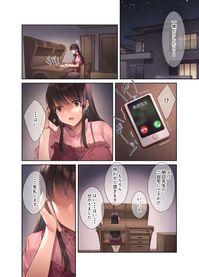 hentai [210525][焼肉食べたい] 崩れ去る日常2~性処理道具となった彼女~ [d 197550] - Girlsdelta
