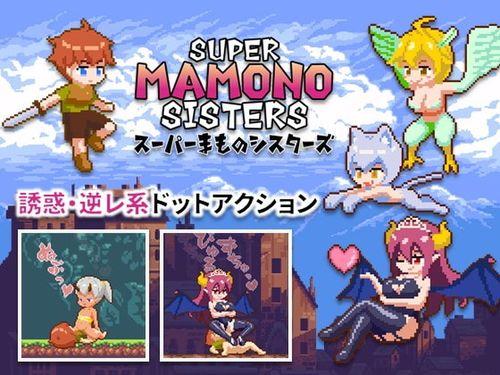 Super Mamono Sisters [v1.04]