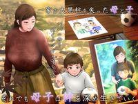 hentai [210613][工房七] A団地の肉便器ママ~愛する息子の前で~ [d 204498]